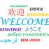 plusieurs langues